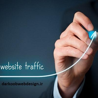 روش های افزایش بازدید وب سایت