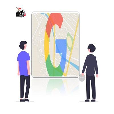 نحوه ثبت سایت در گوگل مپ
