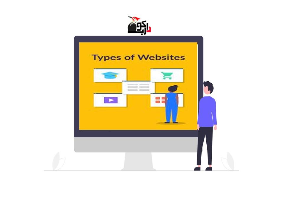 نوع سایت از فاکتور های هزینه طراحی سایت